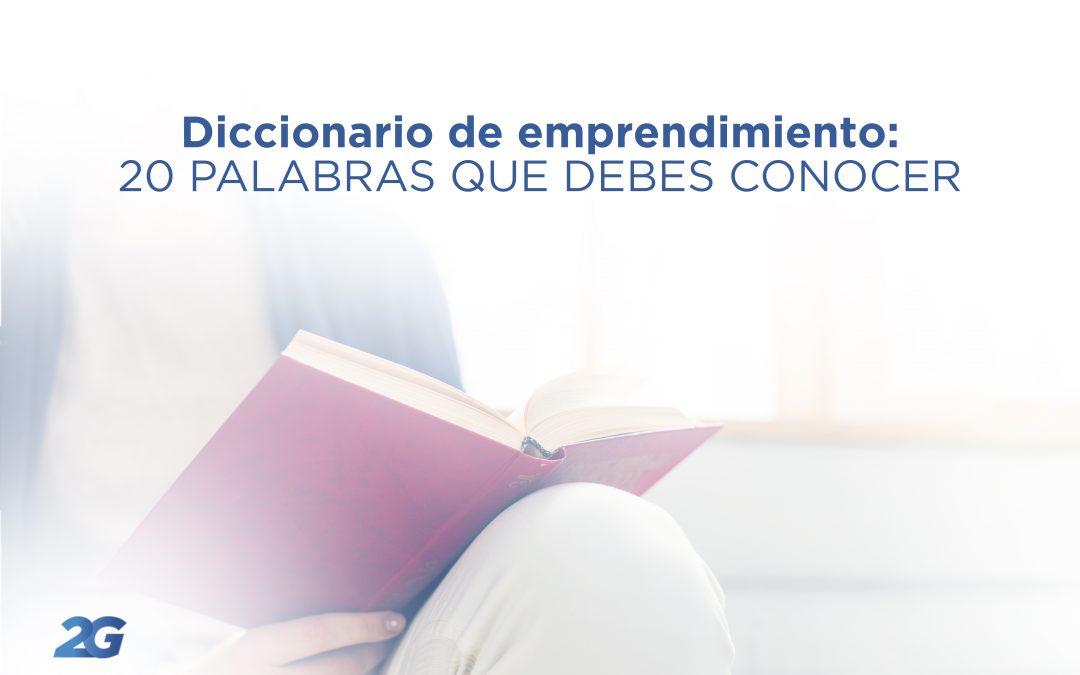 Diccionario de Emprendimiento 20 palabras que debes conocer